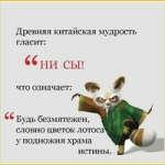 @bors4agovka