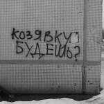 pk-mars