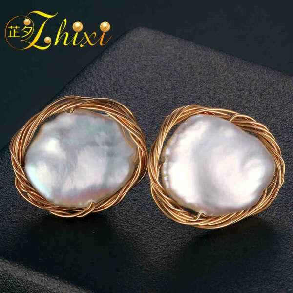 2978.66руб. 75% СКИДКА [ZHIXI] жемчужные серьги для женщин, изысканные ювелирные изделия, макси, барокко, пресноводные жемчужные серьги, 2018, Модный Подарок на годовщину E320 earrings for earrings for womenearrings earring   АлиЭкспресс