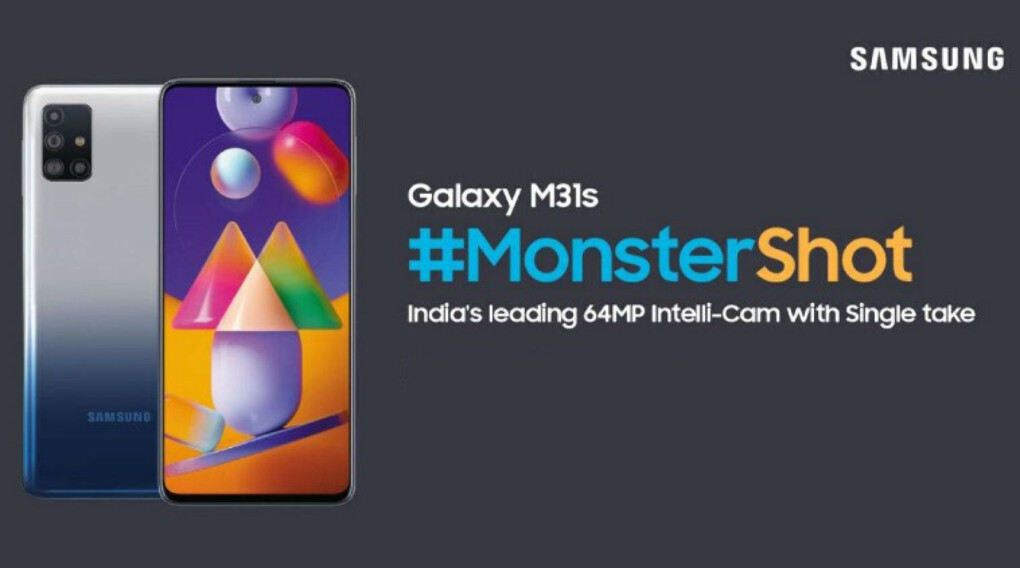 Samsung Galaxy M31s Specifications, Price & Flash Sale Date on Amazon