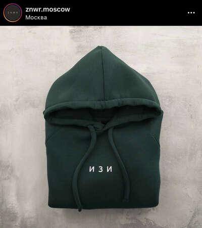 Худи «Изи» зелёного цвета из znwr.moscow
