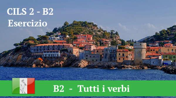 Пройти курс итальянского B2