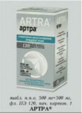 АРТРА® (ARTRA®)