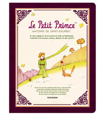 Тетрадь 'Never Ending Story L' - Le Petit Prince Line