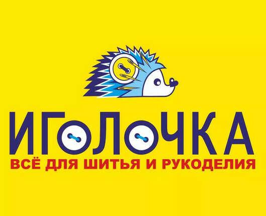 Подарочный сертификат на ахулиард рублей, чтобы купить нитки мулине и начать вышивать Бантанов