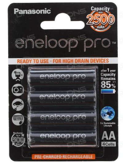 Аккумуляторы Enelop не меньше 2450 mAh от 4-х штук