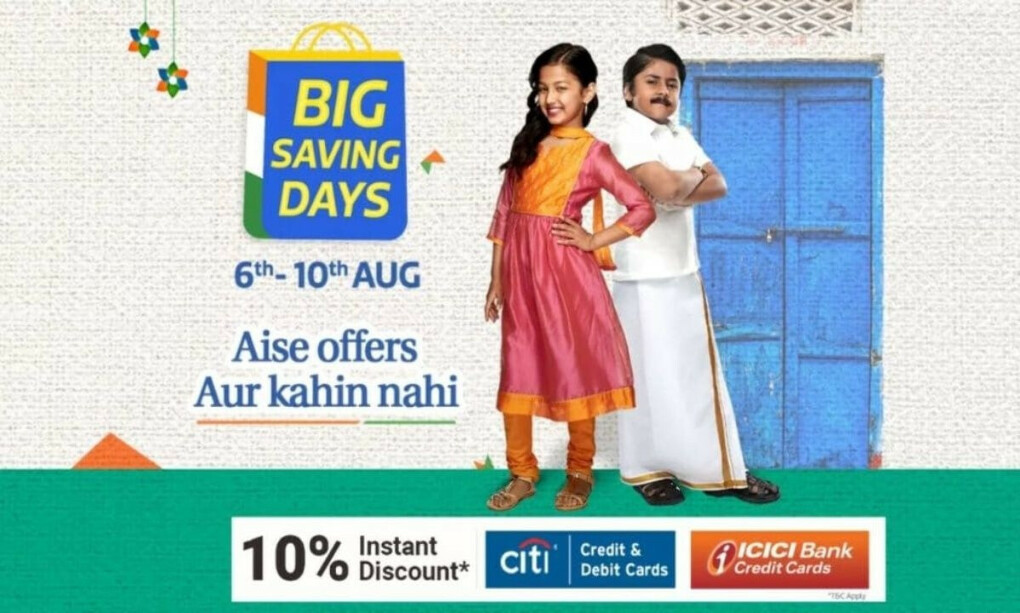 Flipkart Big Saving Days Sale Offers - 6th to 10th Aug | ICICI & CITI bank offers