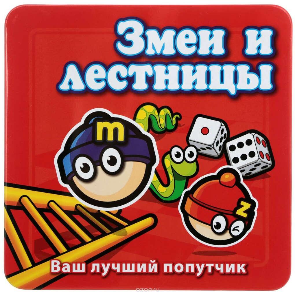 Mack & Zack Настольная игра Змеи и Лестницы