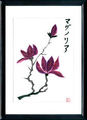 Нарисовать картину в стиле Суми-э