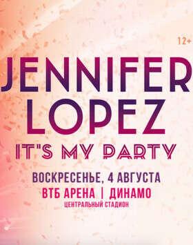 На концерт Дженнифер Лопес