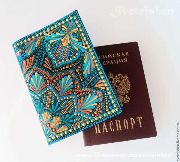 Любая красивая обложка на паспорт