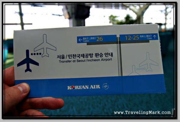 Билет в Южную Корею