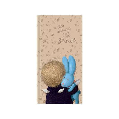 Книга записная (Axent, Gapchinska, 100х200мм, тверд. обл., 64 стр., клет., 8422-102-A)