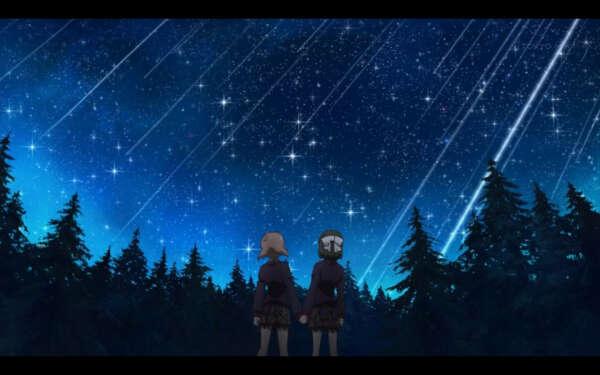 Увидеть падающую звезду