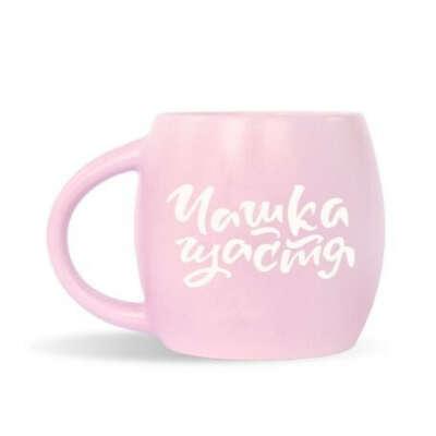Кольорова Чашка «Чашка щастя» купити в Києві