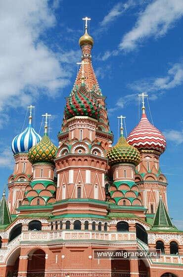 Свозить маму в г. Москва