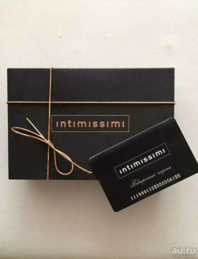 Подарочная карта в intimissimi
