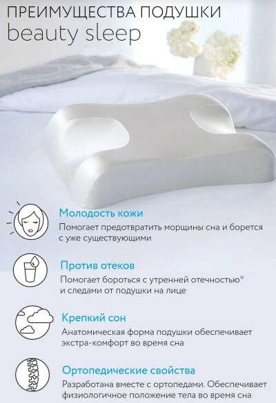 Подушка Loli dream