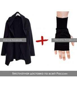 Мантия кочевняя - DenRaven.com Российская марка уличной одежды