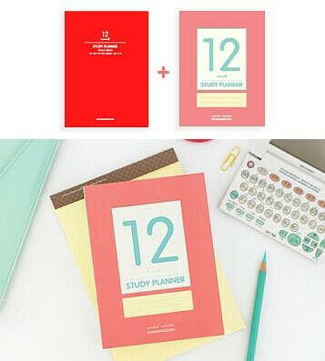 Учебный планинг 'Study Ver.2' - Pink