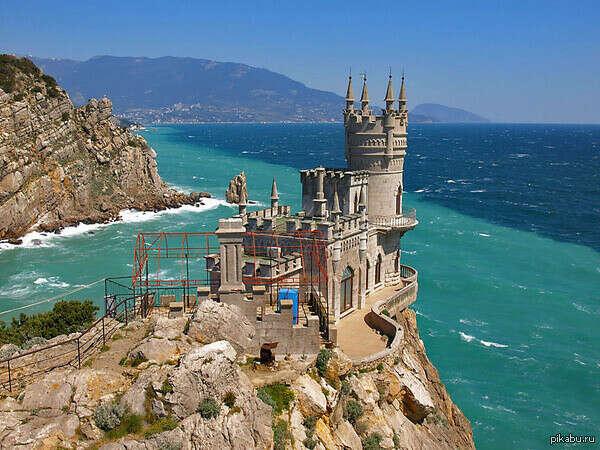 Посетить Крым