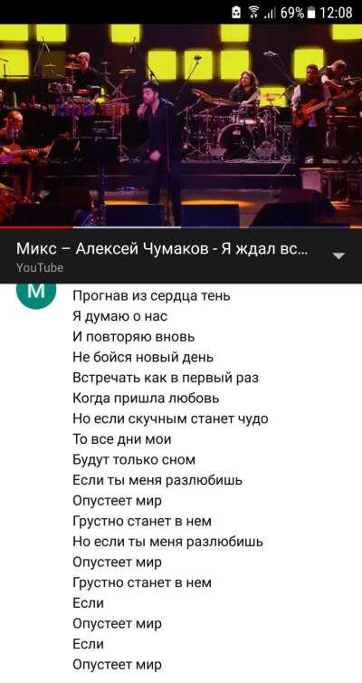 На концерт Чумакова
