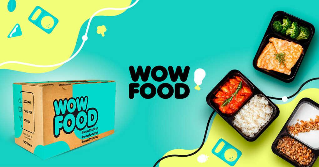 Wow Food - просто вкусная доставка еды