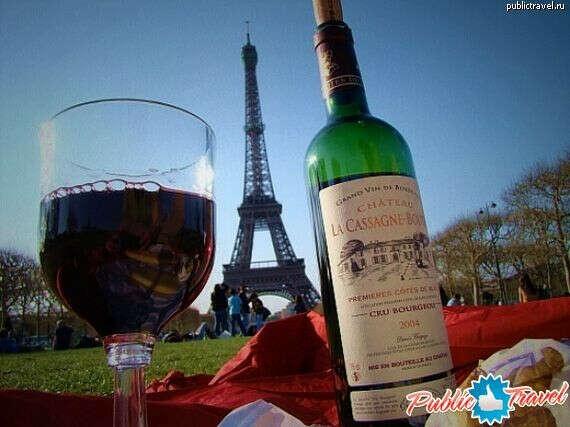 Выпить вина в Париже