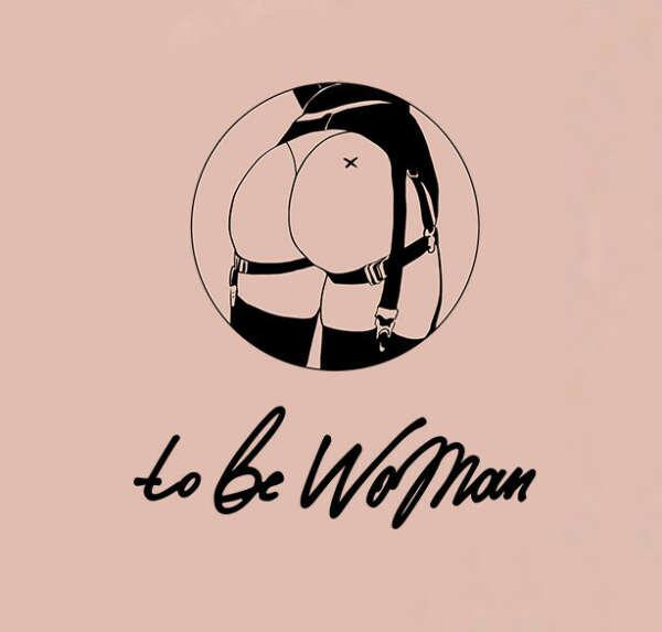 To be woman.  Сертификат. Интернет-магазин дамских радостей.