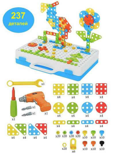 Развивающий детский конструктор мозаика 3D с шуруповертом (дрелью) на батарейках, 237 предметов. Emili 13622769 купить за 899 ₽ в интернет-магазине Wildberries