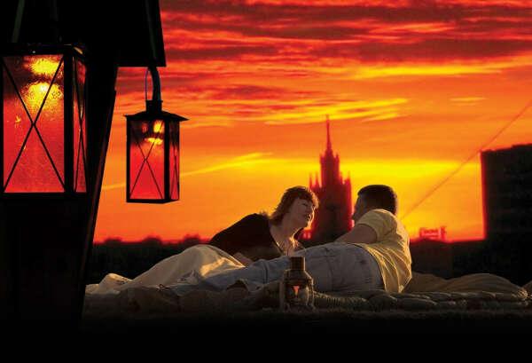 Встретить рассвет или закат на крыше