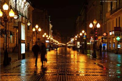 Гулять всю ночь