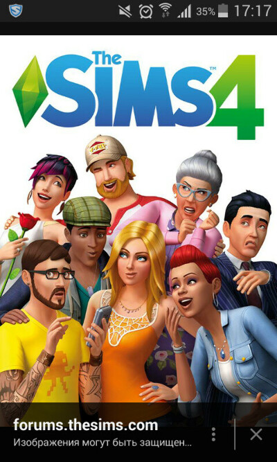 Я хочу игру Sims 4