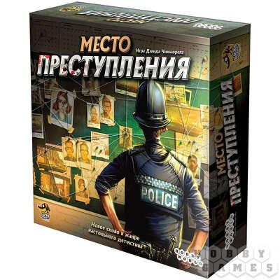 Игра Место преступления