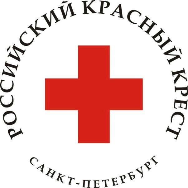 Курс первой помощи (красный крест)