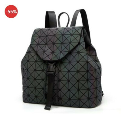 """luxenmart.com is offering """"Luminous Geometric Backpack"""" at affordable price."""