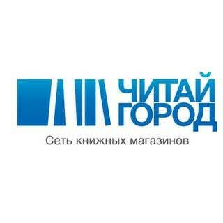 """Подарочный сертификат в """"Читай-город"""""""