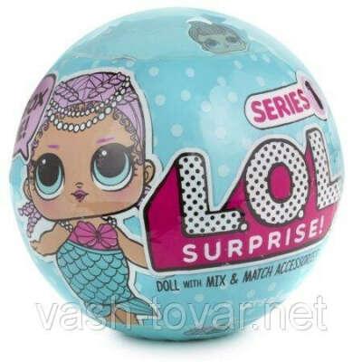 Кукла невероятный сюрприз Кукла LOL , цена 150 грн., купить в Херсоне — Prom.ua (ID#608126385)