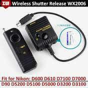 беспроводной пульт дистанционного управления Nikon (D300)