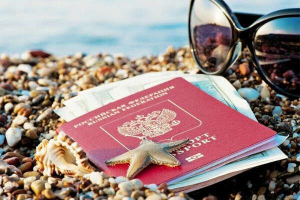 Провести 2 недели за границей
