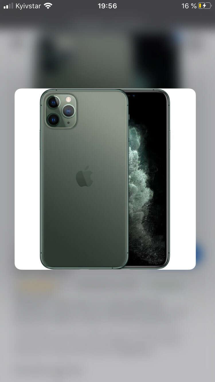 Очень хочу себе новый телефон ????