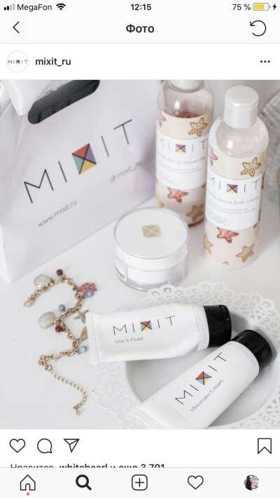 Косметика от mixit