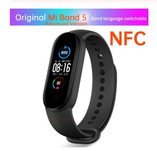 Xiaomi Mi Band 5 NFC Браслет