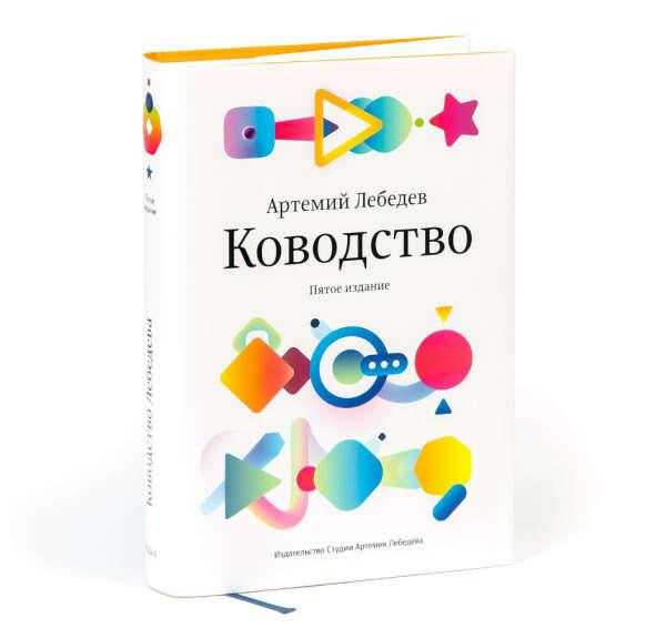 .ру/Ководство