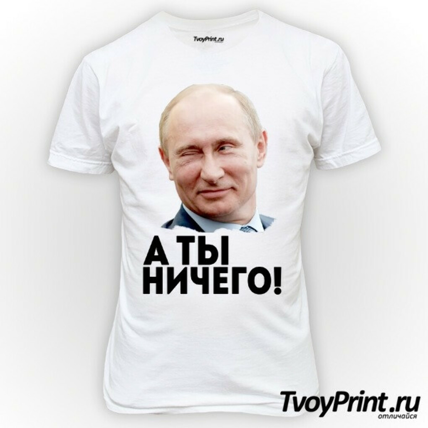 Футболка с Путиным