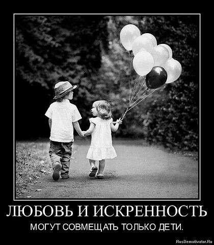 хочу быть любимой и любитб