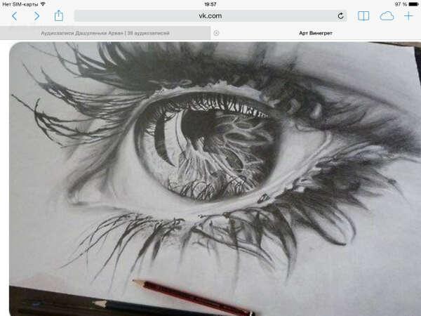 Научится клёво рисовать