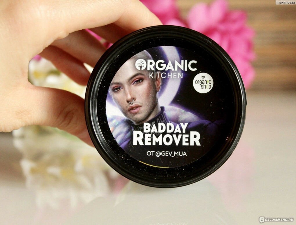 Гидрофильное масло Badday Remover от Gev_mua