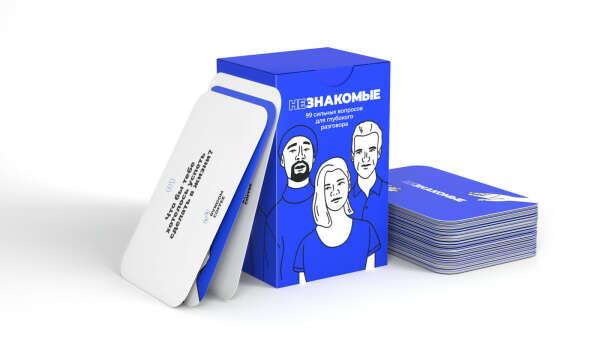 Карточная игра Незнакомцы