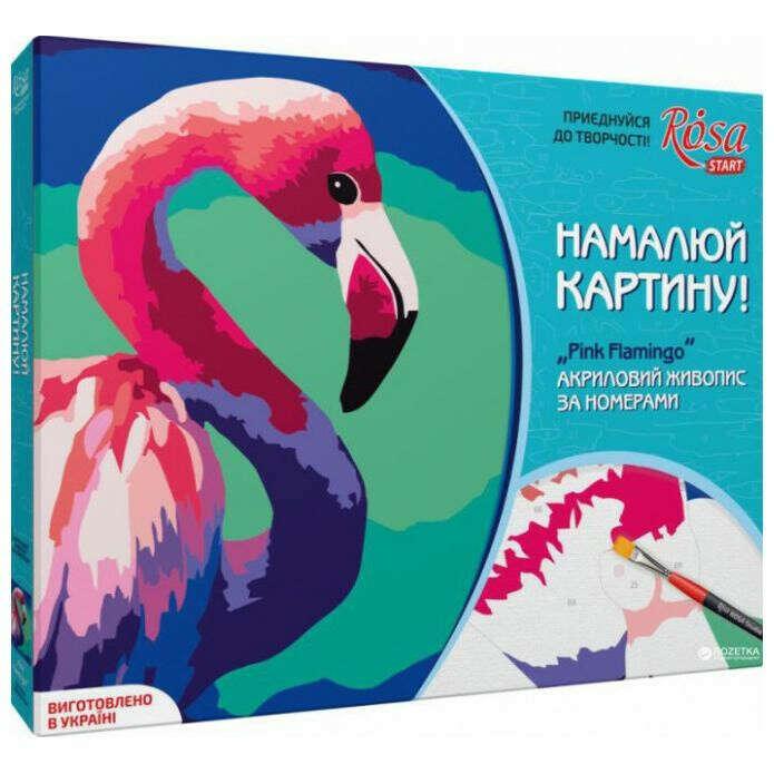 Набор для творчества Rosa Start Живопись по номерам Pink flamingo (4823098501107)
